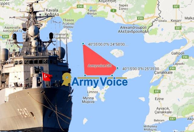 Επιθετική κίνηση της Τουρκίας στο Βόρειο Αιγαίο