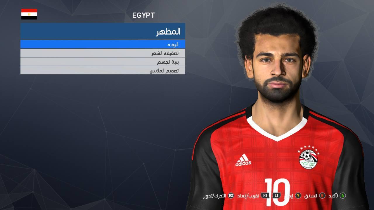 Mohamed Salah Face from Fifa 18 for *PES 17* by Abdo Mohamed Facemaker
