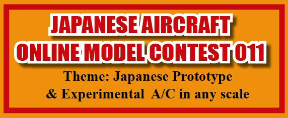 Japanese Aircraft Online Model Contest 011