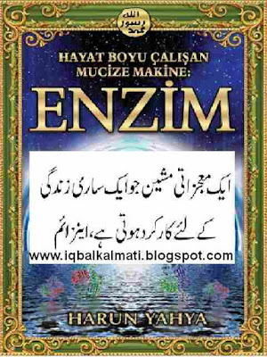 Miracle of The Enzyme in Urdu by Harun Yaha