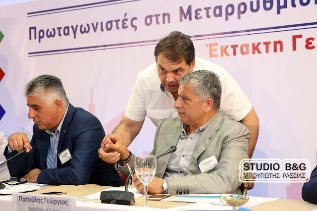 Στην έκτακτη Γενική Συνέλευση της ΚΕΔΕ ο Πρόεδρος της ΠΕΔ Πελοποννήσου και Δημαρχος Άργους Μυκηνών Δ. Καμπόσος (βίντεο live)