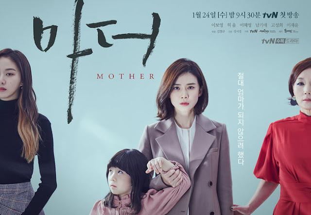 韓劇-Mother-母親-線上看-戲劇簡介-人物介紹-tvN