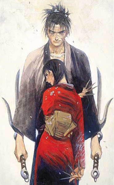 Blade of the Immortal Manga, En İyi Seinen Manga