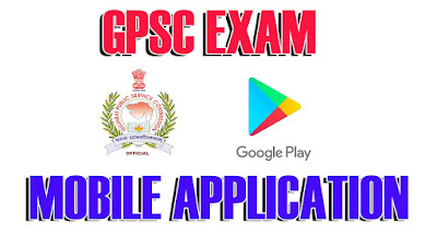 Download GPSC Official Android Application Latest GPSC Job Updates