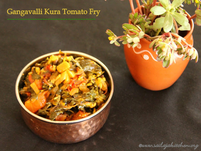 images of Gangavalli Kura Tomato Fry / Gangavalli KuraTomato Curry / Purslane Leaves  Fry