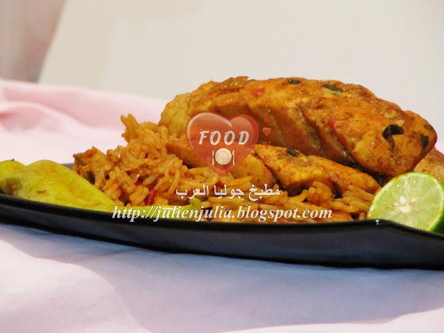 Majboos (Fish & Rice) مجبوس الهامور