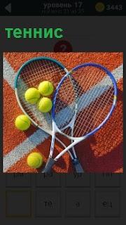 Ракетка для тенниса и мячики на корте, покрытый оранжевым цветом и белые полосы