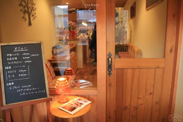 Tea Room Yuki Usagi-2