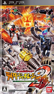 kamen-rider-psp-iso-cso-android