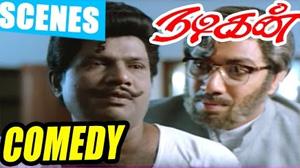 Nadigan Tamil Comedy Scenes | Sathyaraj | Goundamani | Manorama | Kushboo