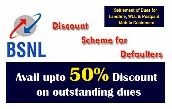 BSNL extended Discount Scheme for settlement of outstanding dues against closed Landline, WLL and Mobile connections on PAN India basis