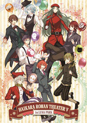 Aside From The Upcoming Anime Series Meiji Tokyo Renka Will Have A Live Action Drama Film And New App Haikara Date