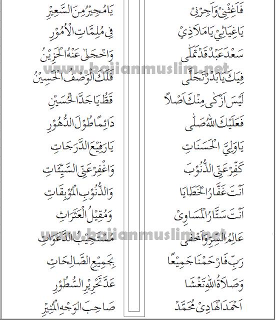 Bacaan Mahalul Qiyam maulid