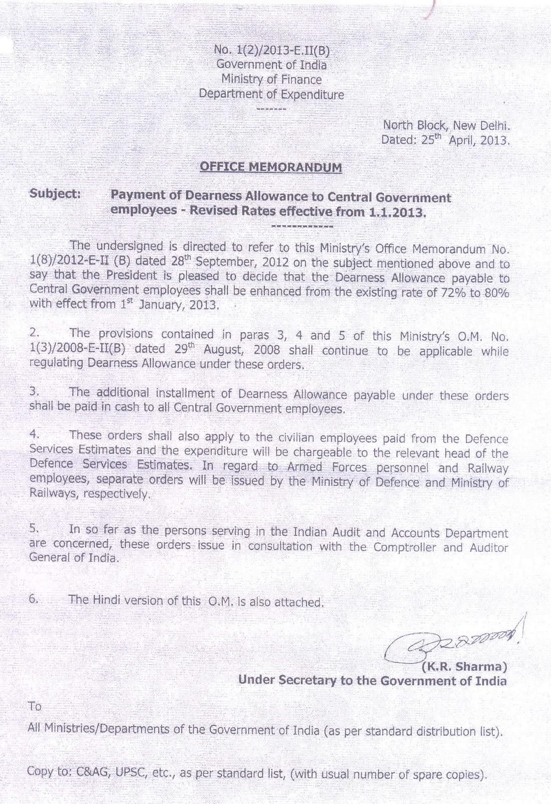 Payment of Dearness Allowance to Gramin Dak Seveaks (GDS