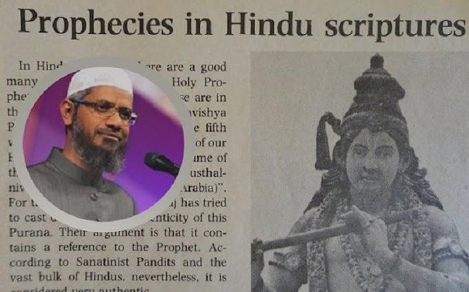 Dr Zakir Naik Dedahkan Ramalan Nabi Muhammad Dalam Kitab Hindu Yang Buat Ramai Orang Tercengang!