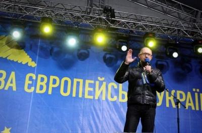 На Яценюка в Генпрокуратуре открыто 4 уголовных дела