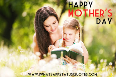 Happy Mother's Day Messages from Daughter & Son for Mom: 2017