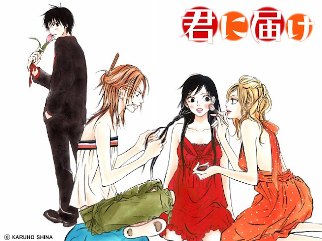 Manga 'Kimi ni Todoke' Memasuki Final Arc di Bulan September