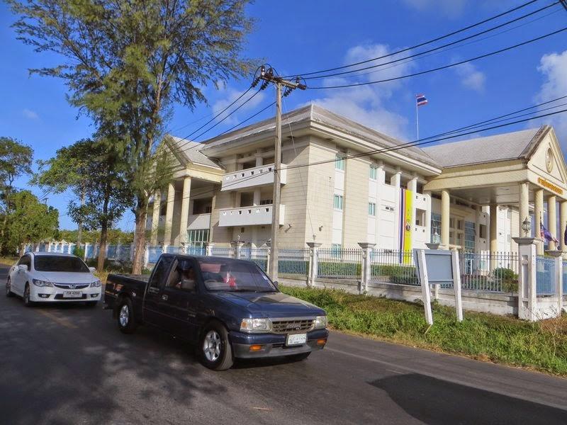 Здание суда Таиланд