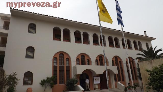 Πρέβεζα: Έναρξη μαθημάτων και αγιασμός για το Κοινωνικό Φροντηστήριο της Ιεράς Μητρόπολης Νικοπόλεως και Πρεβέζης