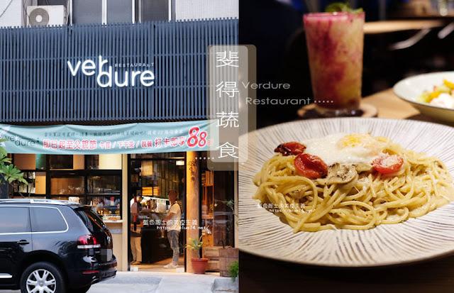 20180715021414 71 - 2018年7月台中新店資訊彙整,43間台中餐廳