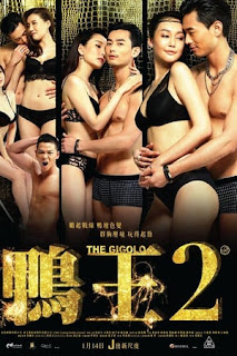 Trai Bao 2 - The Gigolo 2 (2016)