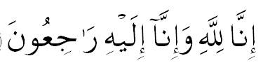 Lafadz Tarji' innalillahi wainnailaihi rajiun