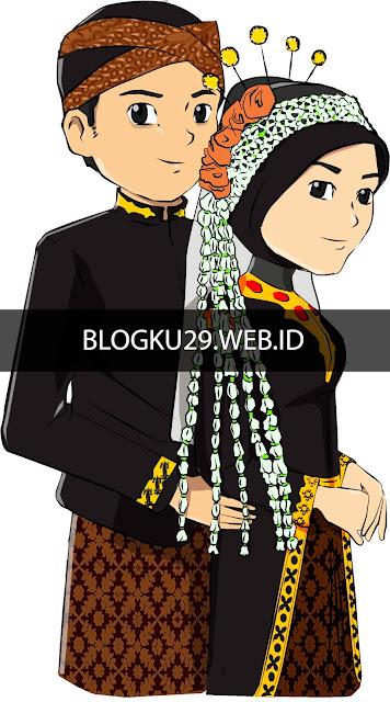 Karikatur undangan pernikahan - adat jawa