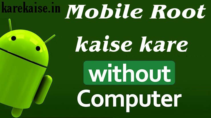 Mobile Root kaise kare without pc