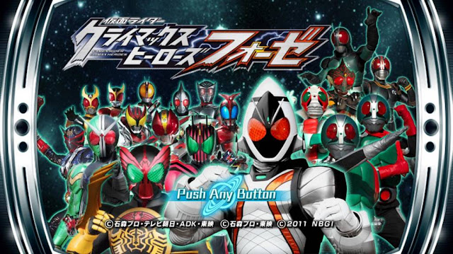 Kamen Rider Climax Heroes Fourze PSP GAME ISO