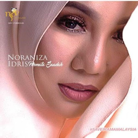 Noraniza Idris - Permata Saadah MP3