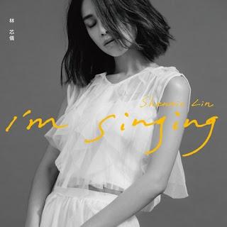 Shennio Lin 林芯儀 Linxinyi - Remembering You 道聽塗說 Dao Ting Tu Shuo Lyric with Pinyin