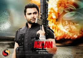 Azaan full movie of bollywood from new hindi movies torrent free download online without registration for mobile mp4 3gp hd torrent 2011.