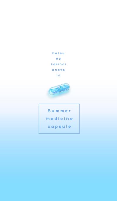 Summer medicine capsule