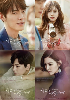 Pemeran Uncontrollably Fond