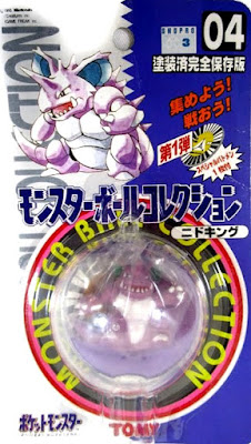 Nidoking figure Tomy Monster Ball Collection series