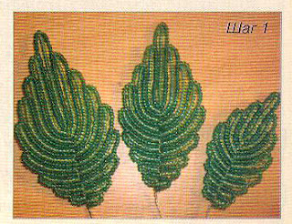 Цветок глоксиния из бисера. Мастер-класс