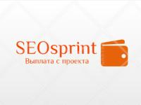 Отзывы о сайте Seosprint.net