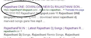 rajasthani one dj songs latest new marwadi songs bhajan tejaji