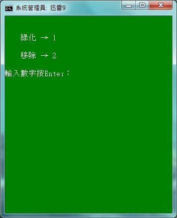 Image%2B010 - 迅雷 Thunder VIP免安裝版 可離線下載、會員加速 v9.0.12.332