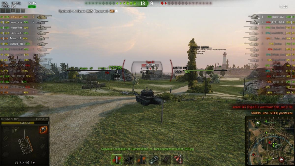 cheat world of tanks 2015