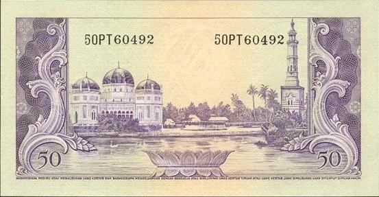 50 rupiah 1958 belakang