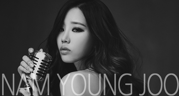 Fragile and Kind es el debut de Nam Young Joo #KPOP