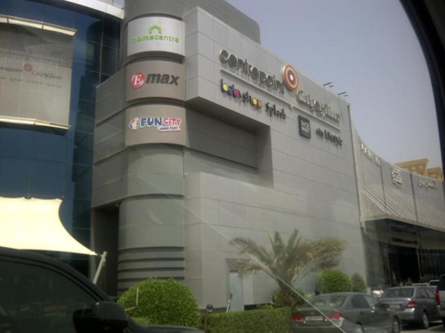 Centerpoint shopping center