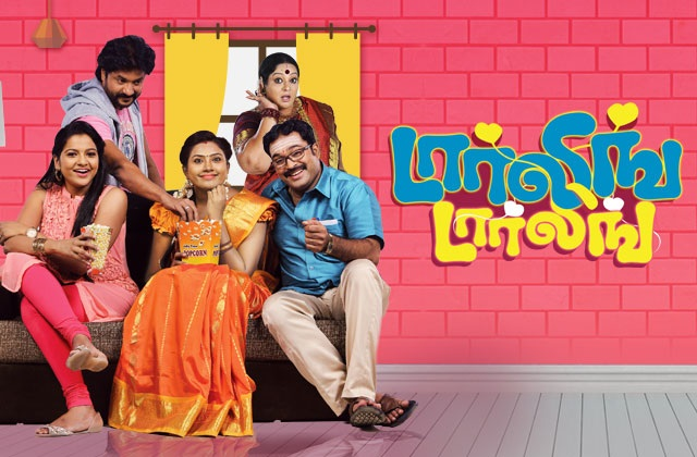 Darling Darling 21-04-2017 | Zee Tamil Serial