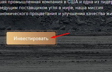 Регистрация в Unique Sequence