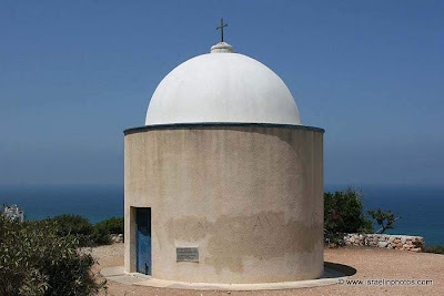 Holy Family Chapel, Haifa, Christian Holy Places