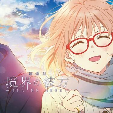 Download Ost Ending Kyoukai no Kanata Movie 2: I'll Be Here – Mirai-hen