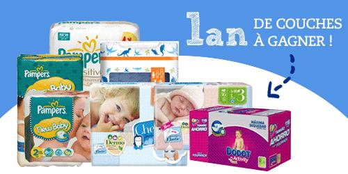 Participer - Gagnez 1 an de couches pour bébé...