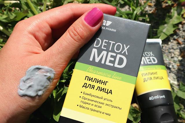 Detox Med Пилинг для лица